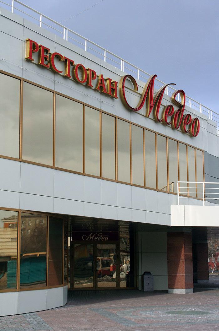 мамочка, прощеное ресторан медео красноярск фото смысла ставить промежутке